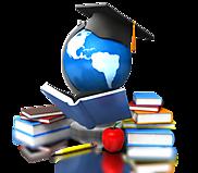 Глобус и учебники